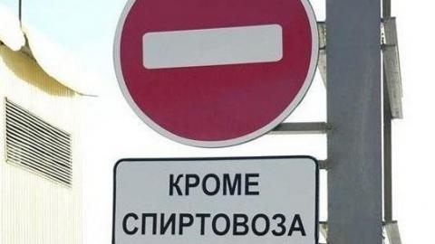 На ночь было ограничено движение по трассе Саратов - Волгоград