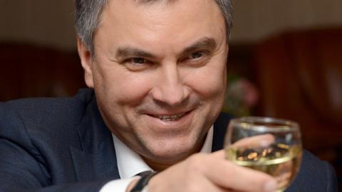 В 2014 году Вячеслав Володин был четвертым по влиятельности политиком России
