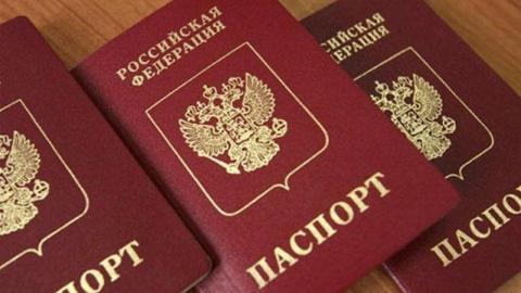 ЦБР разрешил не пробивать паспорта банковских клиентов по базе ФМС