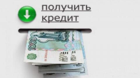 Саратовский банк опрометчиво выдал кредит коллективу мошенников
