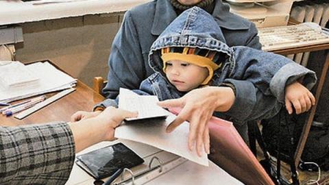 Заявление на пособие по уходу за ребенком стало электронным