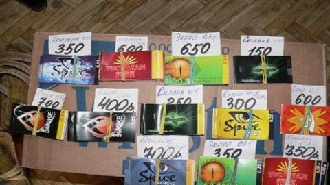 Хвалынские прокуроры обезвредили сайт с рекламой спайсов