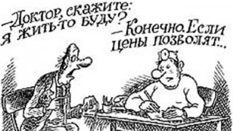 Саратовская прокуратура займется борьбой с ростом цен на еду