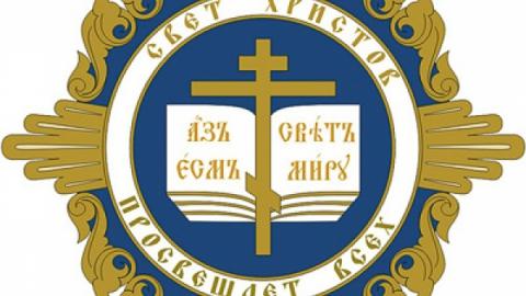 Саратовский директор гимназии получил патриарший знак за просветительство