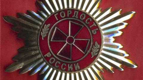 Трое саратовцев получили госнаграды за трудовые успехи