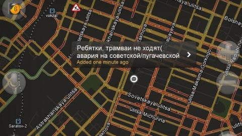 В центре Саратова из-за ДТП встали трамваи трех маршрутов