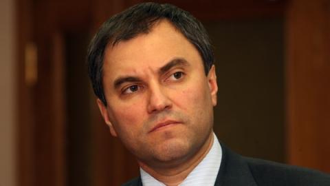 Вячеслав Володин пятый в рейтинге влиятельных политиков РФ