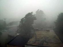 Прогноз погоды на 9 августа. Шквалистый ветер