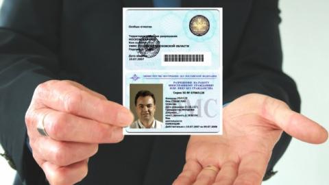 В Саратове мигранта оштрафовали на 10 000 рублей за опоздание с патентом