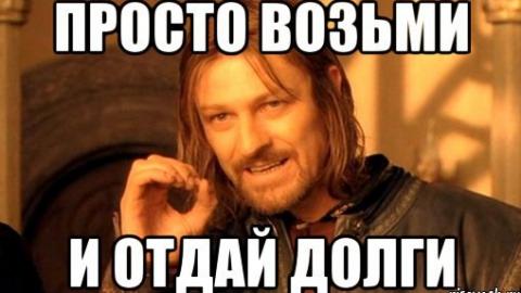 Прокуратура насчитала 100 млн рублей долга перед ВоТГК у коммунальщиков Саратова