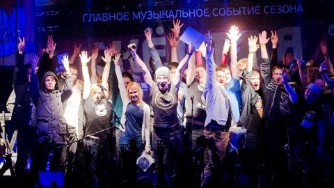 """Победа на """"Желтой горе"""" досталась разбитному оркестру из Архангельска"""