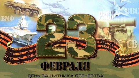 """В честь 23 февраля для военных и призывников работает """"горячая линия"""""""