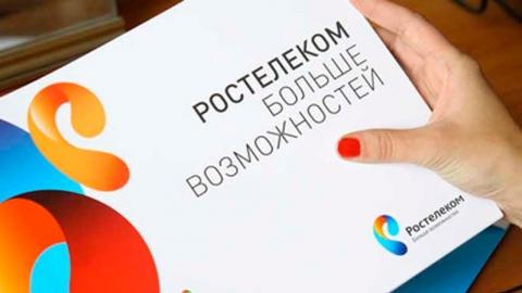 """""""Ростелеком"""" охватил оптическими сетями доступа более 25 млн домохозяйств"""
