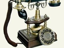 Минпром считает стационарные телефоны неперспективными