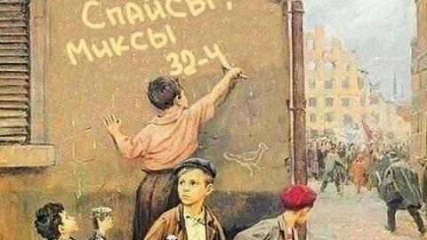 """В Саратове и Александровом Гае изъяты одинаковые """"дизайнерские"""" наркотики"""