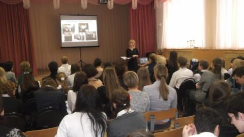 СГЮА провела для школьников конференцию о правах и свободах гражданина