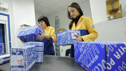 Саратовская почта не будет работать 8 марта