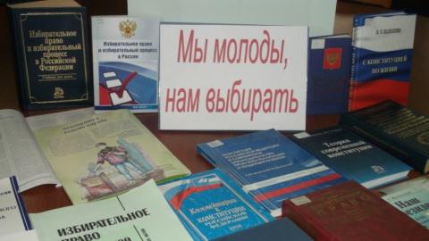 Библиотека СГЮА стала призером областного конкурса