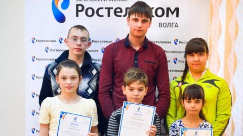 """Ростелеком наградил победителей конкурса """"Безопасный Интернет"""""""