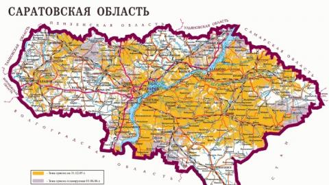 Отпечатано 3 000 туристических атласов Саратовской области