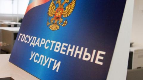 """В пресс-центре """"МК"""" в Саратове"""" поговорят о доступности госуслуг"""