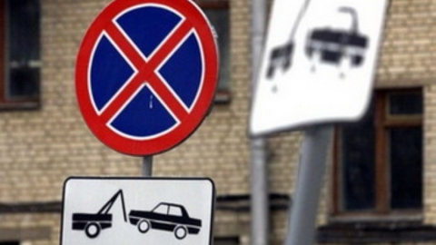 Для уборки снега на пять дней и ночей запретят парковку на Московской