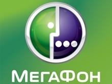 """""""МегаФон"""" запустил 5000-ю базовую станцию 3G в Поволжье"""