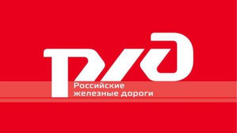 """На ПривЖД прошла межрегиональная школа диалога культур """"МОСТ"""""""