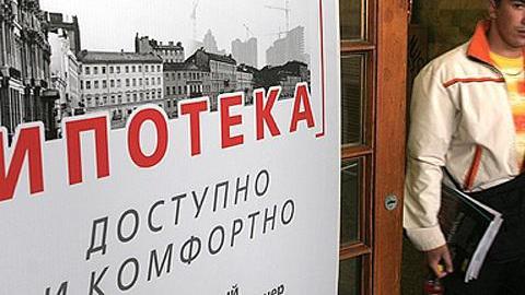 Дмитрий Медведев снизил субсидируемую ставку по ипотеке до 12 процентов
