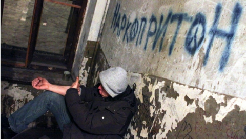 В Саратове пойман девятиклассник с наркотиком