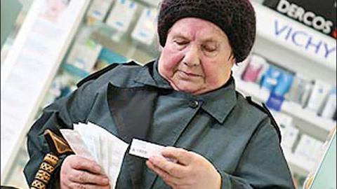"""В пресс-центре """"МК"""" в Саратове"""" обсудят новое в пенсионном обеспечении"""