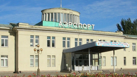 Объекты саратовского аэропорта передали в собственность региона
