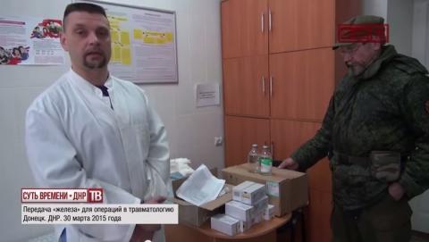 Саратовец получил благодарность от донецких травматологов