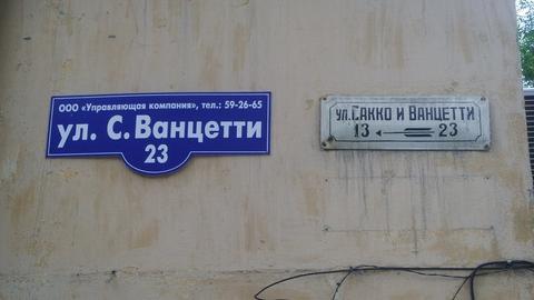 Олег Грищенко высказался за сохранение названия улицы Сакко и Ванцетти