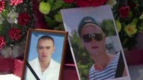 В Саратове вынесен приговор братьям убийцы Руслана Маржанова
