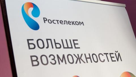 """""""Спутник"""" запустил поисковик для детей"""