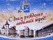 День города в Саратове продлится неделю