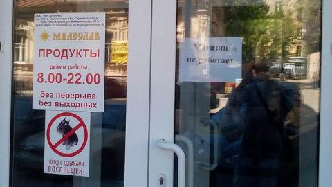 Саратовские торговцы уходят из центра на окраины