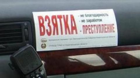 Автоинспектор отказался принять 4 000 рублей у пьяного водителя