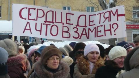 Зарплаты саратовских учителей попали в ТОП-10 Приволжья