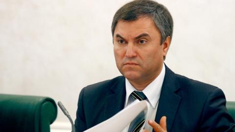 Вячеслав Володин остался в четверке самых влиятельных политиков страны