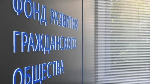 Валерий Радаев поднялся в рейтинге эффективности губернаторов