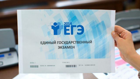 Саратовцы сдали ЕГЭ по русскому языку на балл лучше прошлогоднего