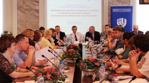 Доцент СГЮА рассказала на всероссийской конференции об общественном контроле