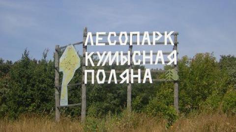 """Михаил Горемыко: в больнице остаются еще четыре ребенка из """"Березки"""""""