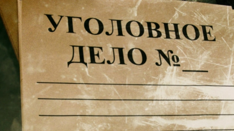 На Московской нашли тело пенсионерки со следами насилия