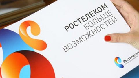 """""""Ростелеком"""" и Аmedia Рremium проводят предпремьерные показы нового сезона """"Настоящего детектива"""""""