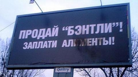 Картинки по запросу Неплательщикам алиментов запретят садиться за руль