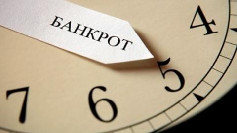В Саратовской области банкротятся 13 застройщиков