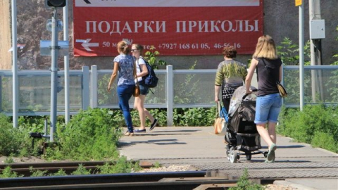 На перегоне Саратов-2 - Князевка ПривЖД построят пешеходный переход